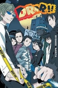 Durarara!! 1 (light novel)